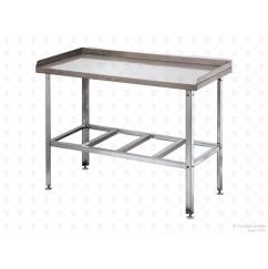 Разборный Стол разделочно-производственный СР-4/950/600 3 борта